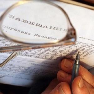 Кто относится к наследникам второй очереди и какие права по наследованию они имеют