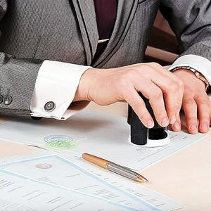 Список правоустанавливающих документов на земельный участок - юридическая сила и срок действия