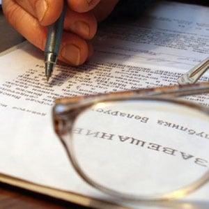 Завещание, не подписанное нотариусом и написанное от руки - действительно или нет?