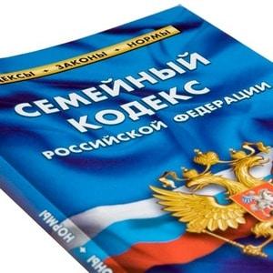 Законы в гражданском праве РФ о наследовании