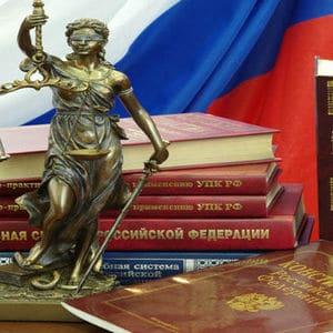 Закон о наследстве и наследственном праве в РФ