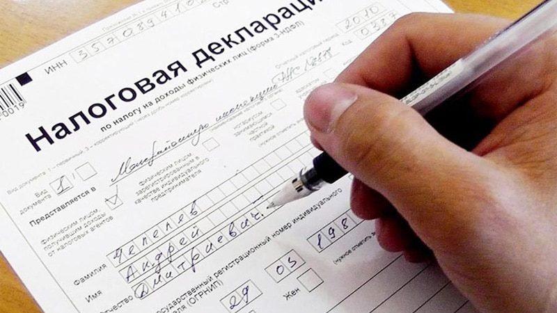 Платится ли налог на получение наследства по закону и по завещанию в России
